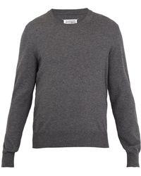 Maison Margiela - Pull en coton et laine à appliqués en daim - Lyst