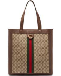 Gucci - Cabas en toile et cuir Suprême GG - Lyst
