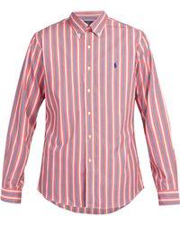 Polo Ralph Lauren - Slim Fit Striped Cotton Poplin Shirt - Lyst
