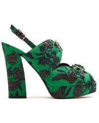ffc323038d5c Erdem - Daniella Brocade Block-heel Sandals - Lyst
