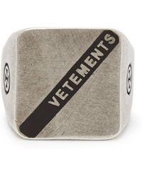 Vetements - Cross Engraved Ring - Lyst