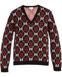 Gucci - Gg Supreme V Neck Cotton Blend Sweater - Lyst
