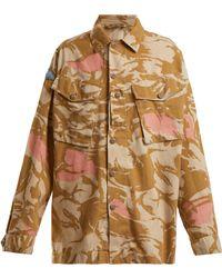 MYAR - Oversized Camouflage Print Jacket - Lyst