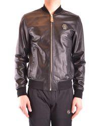 9437faabcc Philipp Plein - Black Leather Outerwear Jacket - Lyst