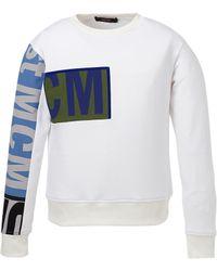 MCM - Das Ist Sweatshirt - Lyst