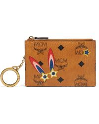 MCM   Millie Key Pouch In Star Eyed Bunny Visetos   Lyst