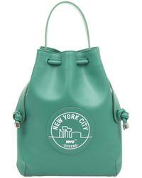 Women s meli melo Backpacks Online Sale 3d615cdd8b719