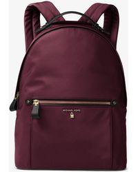9f38db6694347 Michael Kors Michael Nylon Kelsey Signature Backpack in Black - Lyst