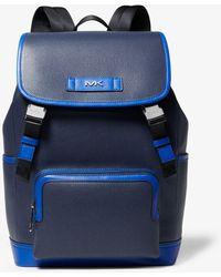 8986b42571cfa7 Michael Kors Parker Nylon Backpack in Black for Men - Lyst