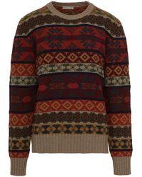 Etro Multicolored Cashmere And Wool Jacquard Jumper With Plain Beige Crewneck. - Multicolour