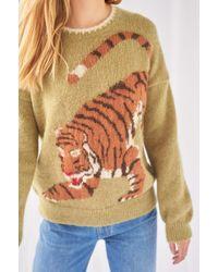 M.i.h Jeans - X Golborne Road By Bay Garnett Tiger Sweater - Lyst