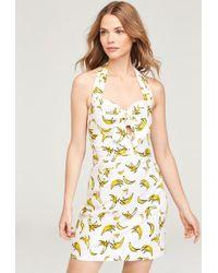 MILLY - Banana Print Knot Dress - Lyst