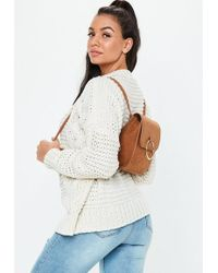 Missguided - Camel Ring Detail Suedette Backpack - Lyst