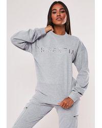 Missguided Grey Essential Embroidered Sweatshirt
