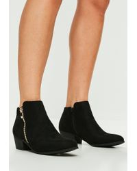 Missguided - Black Side Zip Ankle Boots - Lyst