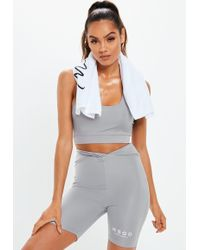 Missguided - Active Grey V Waist Cycling Shorts - Lyst