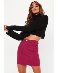 59a3f8dc30 Lyst - Missguided Yellow Superstretch Denim Mini Skirt in Yellow