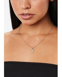 Missguided - Gold Look Initial N Necklace - Lyst