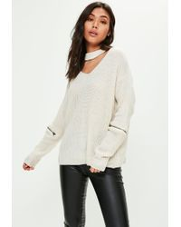 Missguided - Beige Choker Neck Heavy Knit Jumper - Lyst