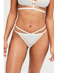 Missguided - White Lurex Caged Thong - Lyst