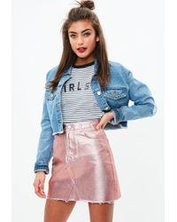 Missguided | Rose Gold Metallic Raw Hem Mini Skirt | Lyst