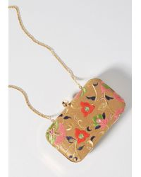 ModCloth - Refine And Flourish Embroidered Clutch - Lyst