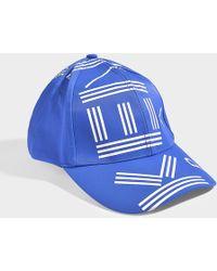 KENZO - Sport Cap In Blue Nylon - Lyst
