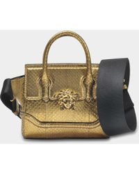 Versace - Palazzo Empire Mini Bag In Gold Watersnake - Lyst