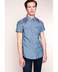 Denim & Supply Ralph Lauren - Slim Chambray Western Shirt - Lyst