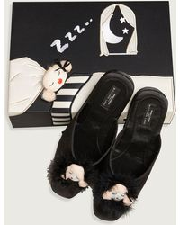 Morgan Lane - Lanie Gift Set - Slippers, Mask, And Robe - Lyst