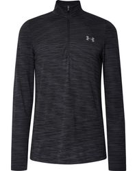 Under Armour - Vanish Mélange Heatgear Half-zip Top - Lyst
