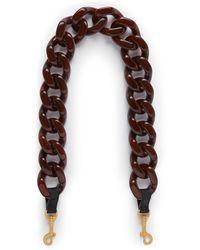 Mulberry - Shoulder Strap - Lyst