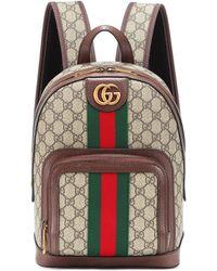 944509d7d Gucci - Mochila Ophidia GG Small - Lyst