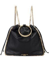Balmain - Blink Leather Backpack - Lyst