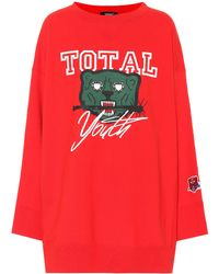 Undercover - Total Youth Oversized Sweatshirt - Lyst