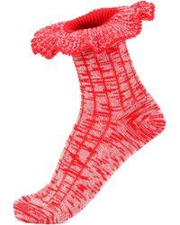 Alexander McQueen | Wool And Silk-blend Socks | Lyst