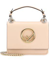 af84a03e1961 Fendi - Kan I F Mini Leather Shoulder Bag - Lyst