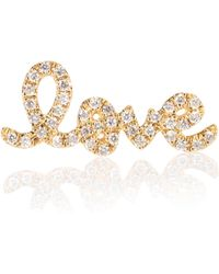 Sydney Evan - Love 14kt Gold And Diamonds Earring - Lyst