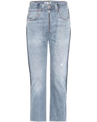 RE/DONE - Relaxed Zip Crop Jeans - Lyst