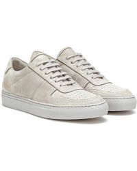Common Projects - Sneakers BBall in nabuk - Lyst