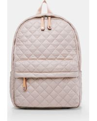 MZ Wallace - Quilted Mushroom City Backpack - Lyst