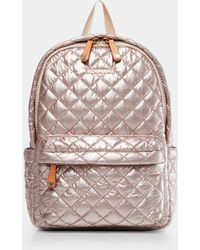 MZ Wallace Quilted Rose Gold Metallic Small Metro Backpack