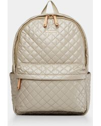 MZ Wallace | Metro Backpack | Lyst