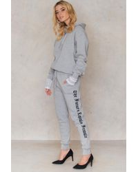 NA-KD - The Future Equals Female Sweatpants Light Grey Melange - Lyst