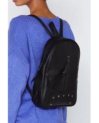 "Nasty Gal - ""want Hang On Tassel Backpack"" - Lyst"