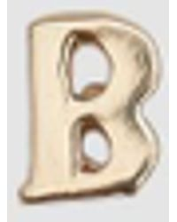 Loren Stewart - Single Alphabet Stud In B - Lyst