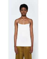 Land Of Women - Circle Camisole In White - Lyst