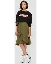 Farrow - Lanka Skirt - Lyst