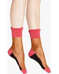 Marni - Sock In Rust - Lyst