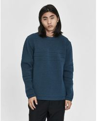 S.N.S Herning - Mentor Crewneck Sweater - Lyst